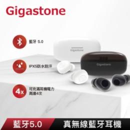 【超人百貨X】GIGASTONE True Wireless 防水藍牙5.0真無線耳機 T1 兩色
