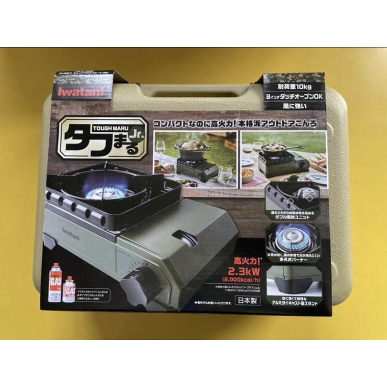 現貨免運 jimny 吉姆尼 JB74 軍規風卡式爐 Iwatani 岩谷CB-ODX-JR 軍綠色卡式爐