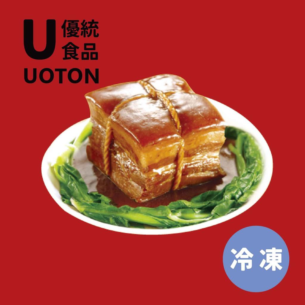 [優統食品]年菜阿筆師御品東坡肉-500g/包
