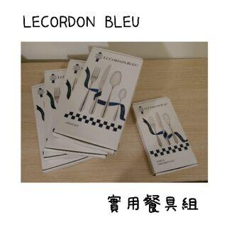 LECORDON BLEU 餐具組 新北市
