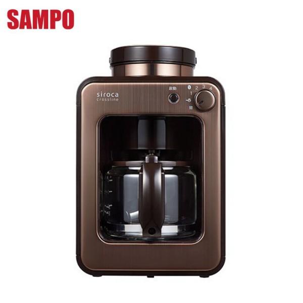 日本siroca crossline自動研磨咖啡機 SC-A1210CB A級福利品 數量有限