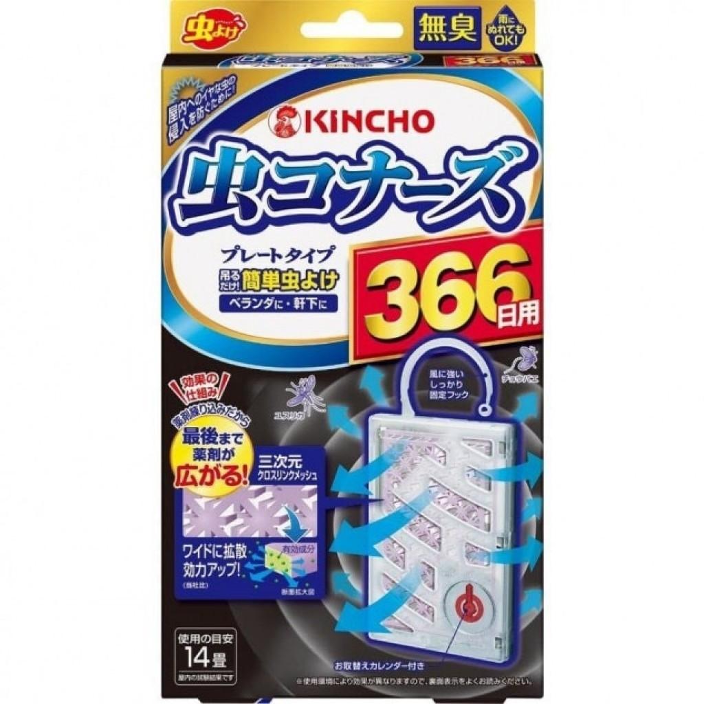 🔥日本 KINCHO 金雞 金鳥 防蚊掛片 366日長效型(無味) 1入 🔥 代購 現貨