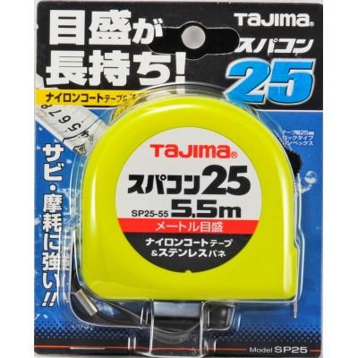 日本TAJIMA 田島 5.5M*25mm  尼龍防水捲尺 目盛印刷 耐磨 台尺 魯班 公分 捲尺 防水捲尺 SP25