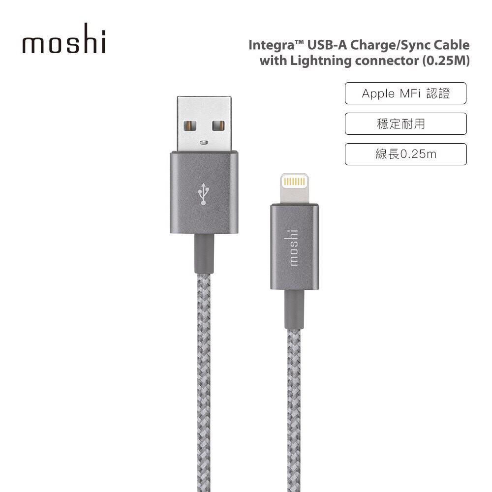 Moshi Lightning to USB-A Integra™ 強韌系列蘋果耐用充電/傳輸編織線-25cm