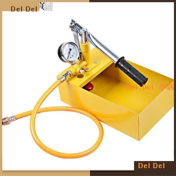 可開收據¥熱熔管材打壓 管道試壓泵 水管手動試壓機 自來水管焊接機