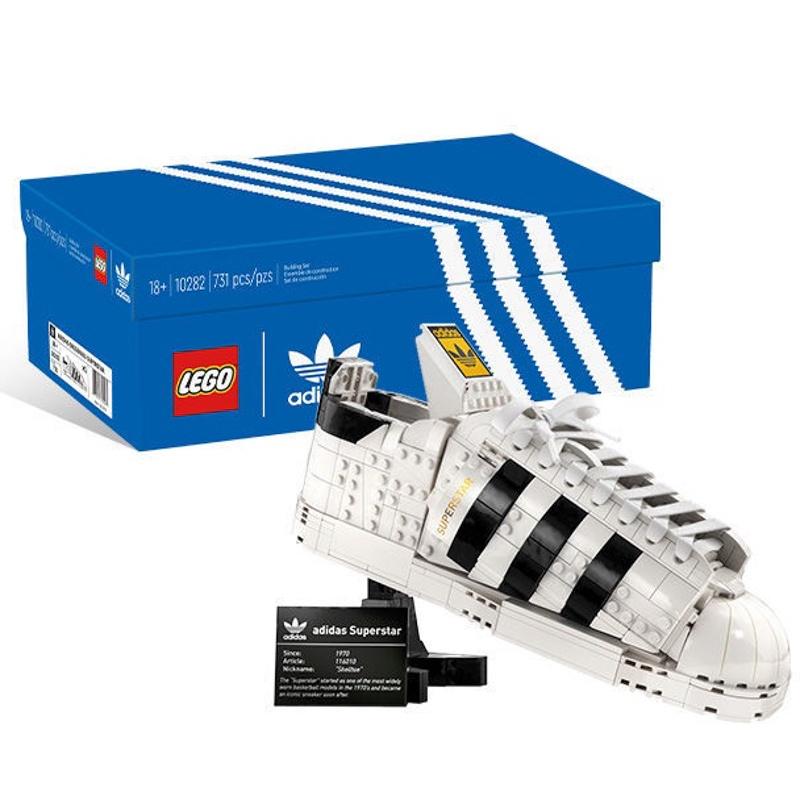 LEGO 10282 adidas Originals Superstar【必買站】樂高盒組