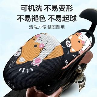 摩托車坐墊 ❤ 熱銷 ❤   電動車坐墊套子通用隔熱防曬電瓶自行車防塵三輪摩托成人新款透氣