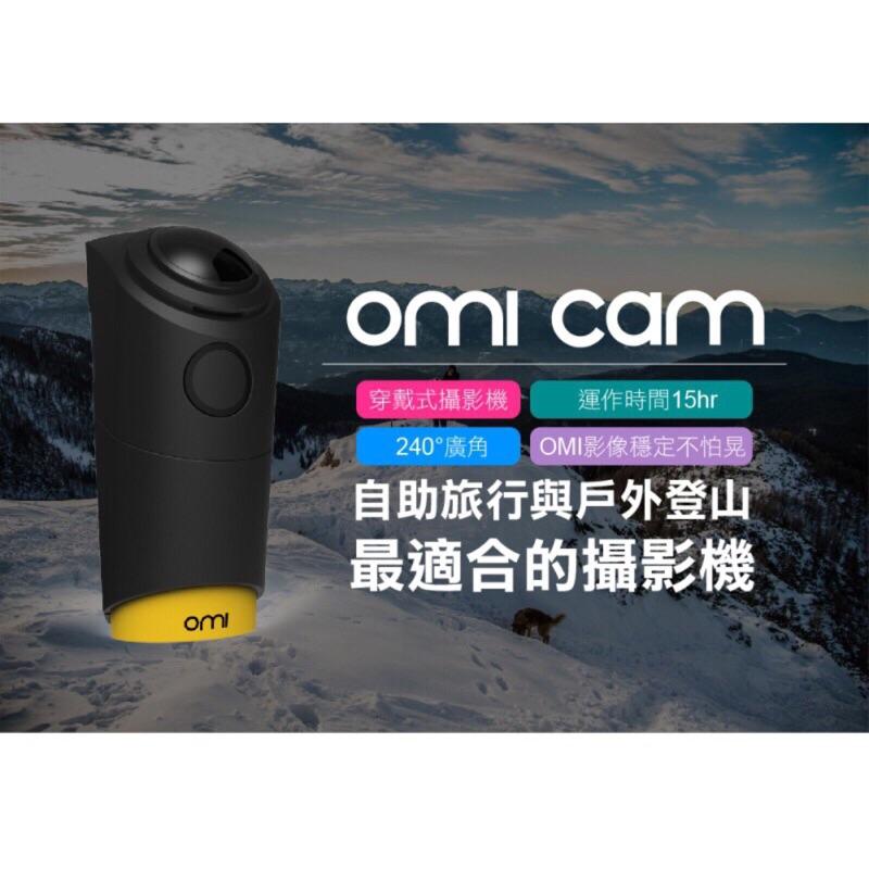 現貨omicam vr action cam戶外運動攝影機運動相機