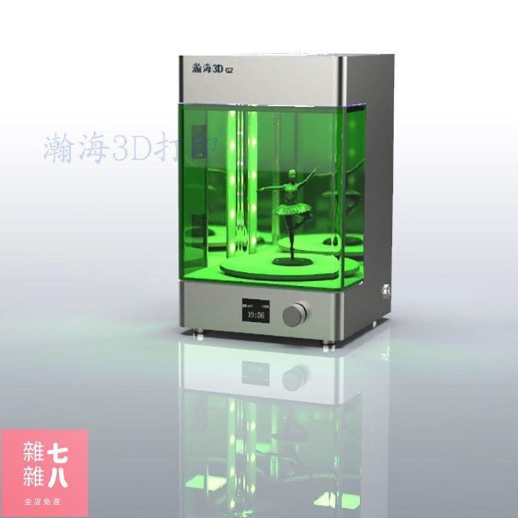 【廠家直銷,品質保證】瀚海3d打印機光固化桌面級UV固化箱模型后處理固化機二次光固化箱