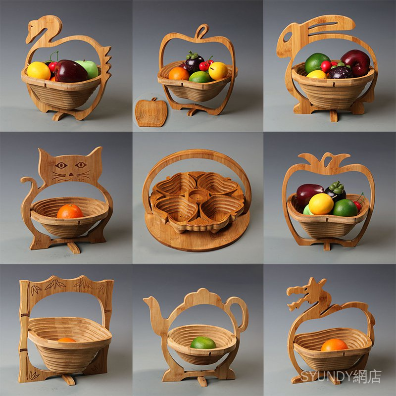 新款竹製水果籃子 折疊水果籃 時尚創意竹籃 水果盆 竹木製品工藝藝術家居✨當天發貨✨ 2Jv0