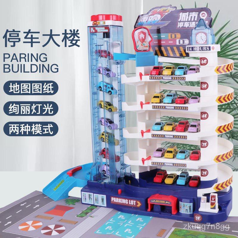 Tomica 停車場 Tomica 停車塔 兒童汽車大樓停車場自動電梯寶寶益智力玩具軌道車男孩闖關大冒險U ADOb