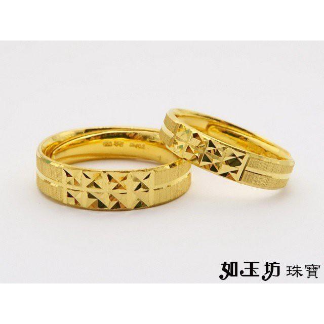 如玉坊珠寶 - 純金9999 進口電刻格紋對戒 情人對戒 婚戒 黃金戒指 對戒 A124314 A124313(65)