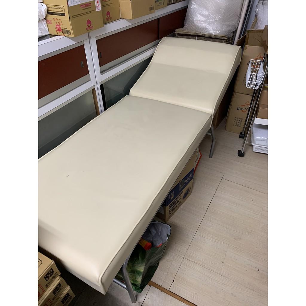 【通訊網購】二手 多段可調式美容床 SPA床 按摩美容院專用床 附椅子 床套 工作推車