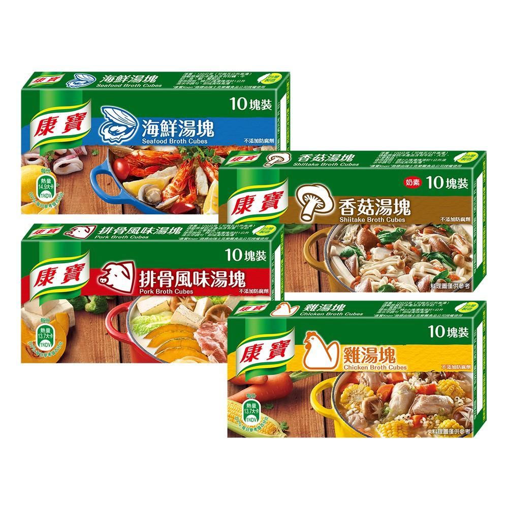 康寶 風味湯塊系列100g-4款任選