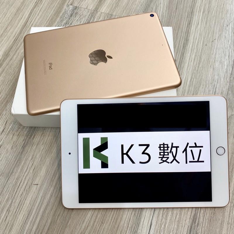 超便宜 🎉 K3數位 Apple 二手 iPad Mini 5 64G 台版NCC 高雄實體店含稅開發票 保固三個月