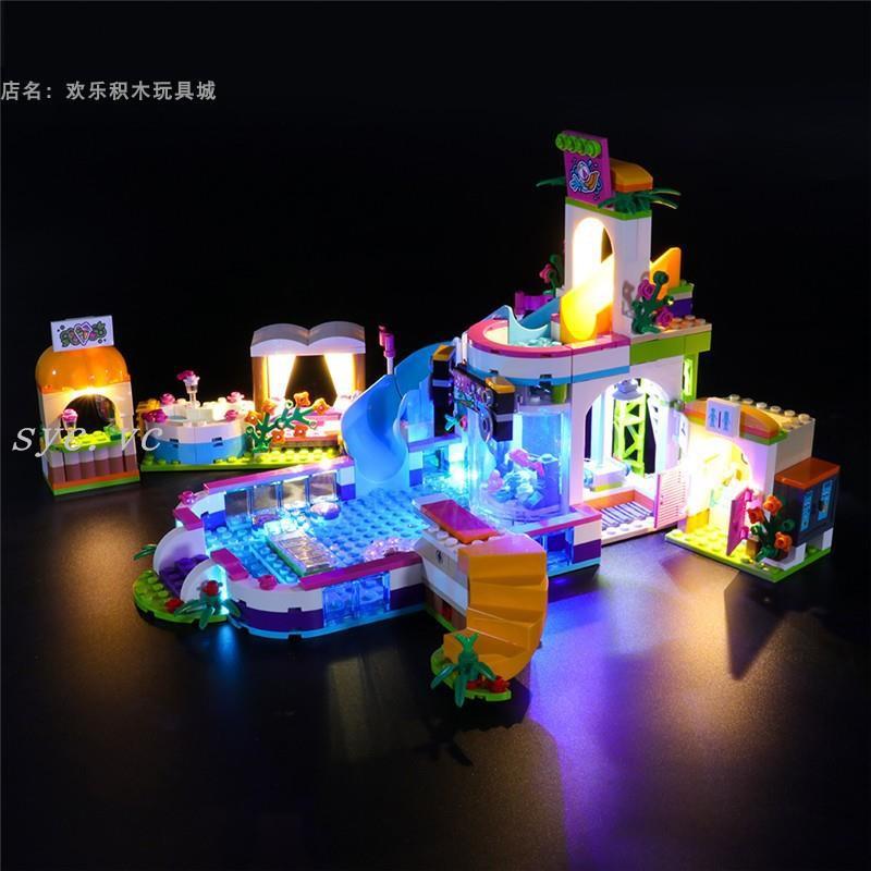 特惠☆樂高女孩子系列好朋友41430夏日奇趣水上樂園拼裝組積木玩具41313 syc.vc