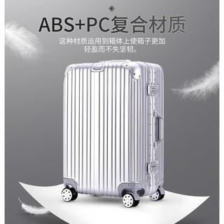 (艾米家)免運 高級防刮拉絲款 20寸/ 29吋 行李箱  鋁框旅行箱 登機箱 拉鏈 加固鋁合金 韓版 出國專用