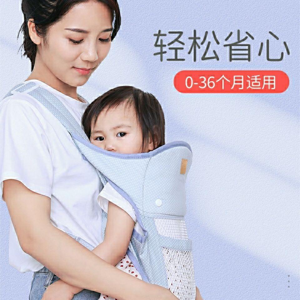 [台灣出貨]背带婴儿外出简易前抱式老式传统前后两用宝宝多功能轻便背娃神器