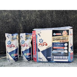 日本 ARIEL 抗菌 洗衣精 補充包 720g 限定發售 3D抗菌洗衣膠囊 洗衣膠囊 台中市