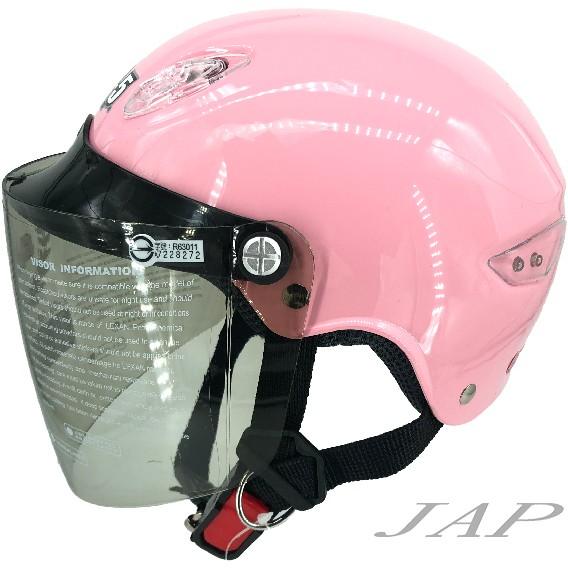 GP5 004 素色 粉紅 兒童雪帽 中童大童 兒童安全帽 GP-5 00-4