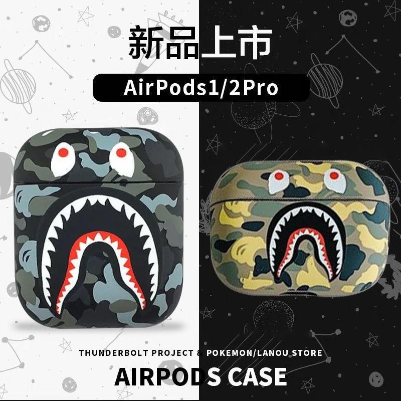 【允兒】airpods保護套airpodspro保護殼3代蘋果無線藍牙耳機充電倉盒殼潮