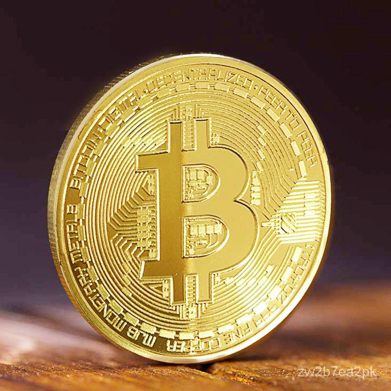 【good eval】【熱銷】精美美國BTB比特幣紀念章BitCoin外國紀念禮品合金鍍金配送保護盒【店滿200起發】