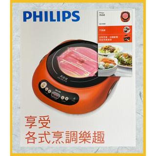 ~全新品~PHILIPS 飛利浦不挑鍋黑晶爐HD4989另售HD4990 HD4998 臺中市