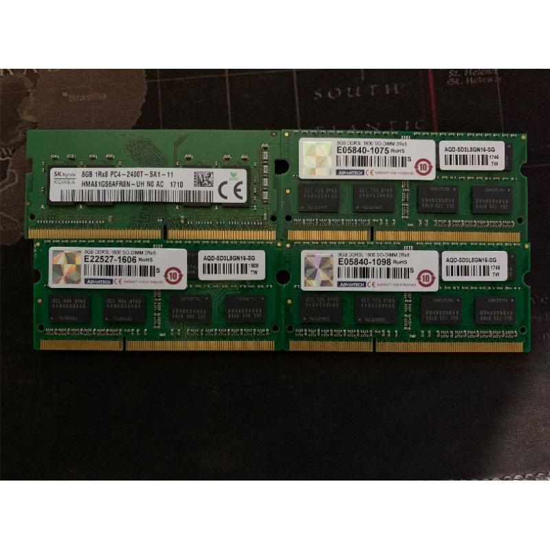 DDR4&DDR3 8G筆電記憶體 1600 2400
