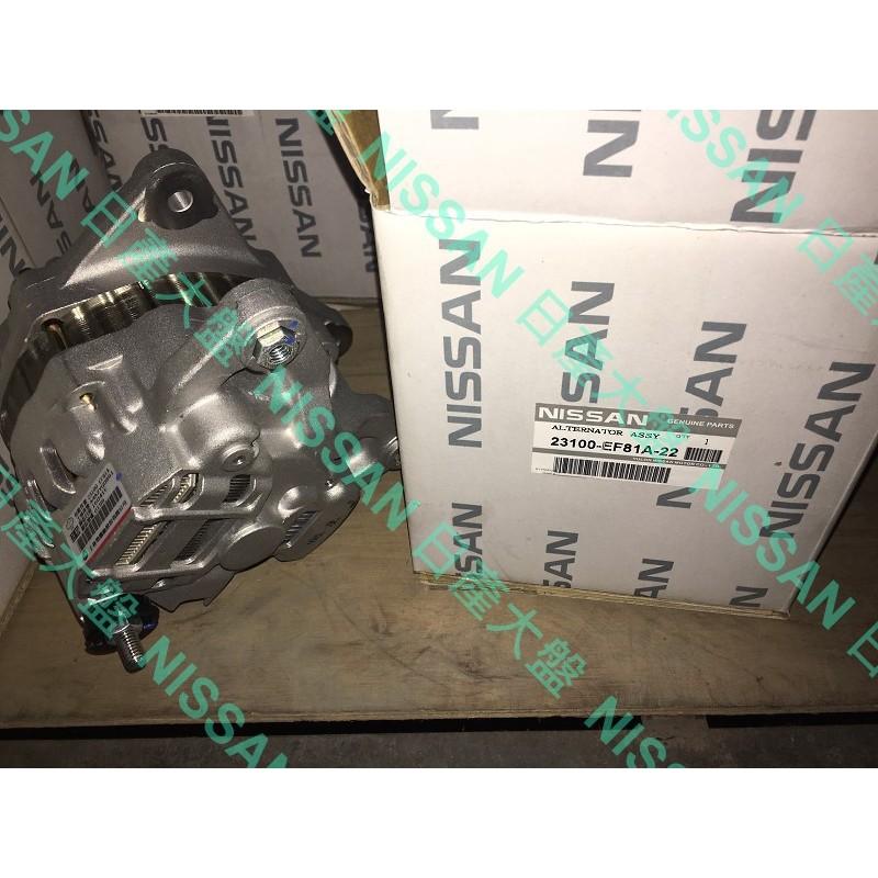 【日產大盤】NISSAN 原廠零件 SENTRA B14 CE HV 180 M1 1.6 1.8 發電機 原廠公司貨