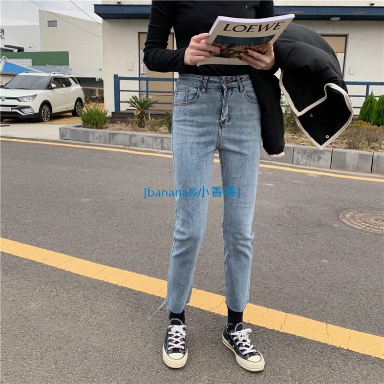 #四季百搭款~韓版顯瘦直筒藍色高腰緊身牛仔褲banana小香香線上商店