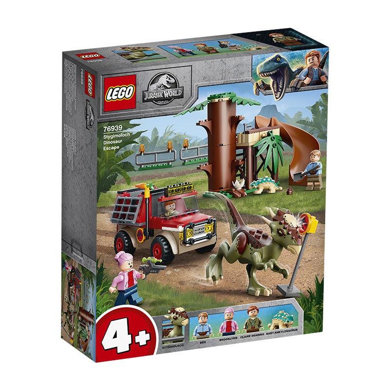 LEGO 樂高侏羅紀系列新品 76939 76940 76941 76942 拼搭積木玩具