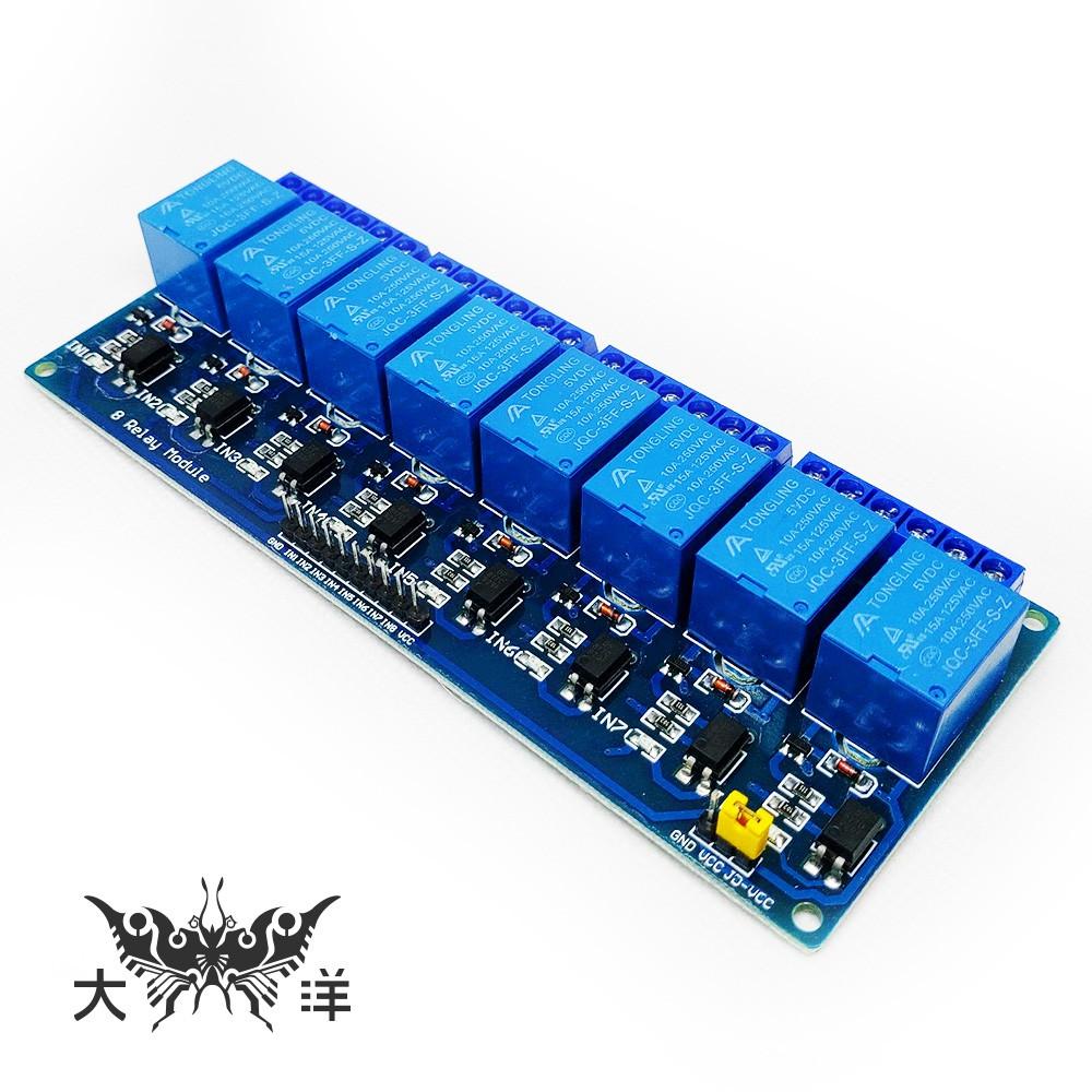 8路繼電器模組(5V) 0883 大洋國際電子