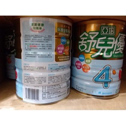 亞培舒兒優4號奶粉850g 12罐免運