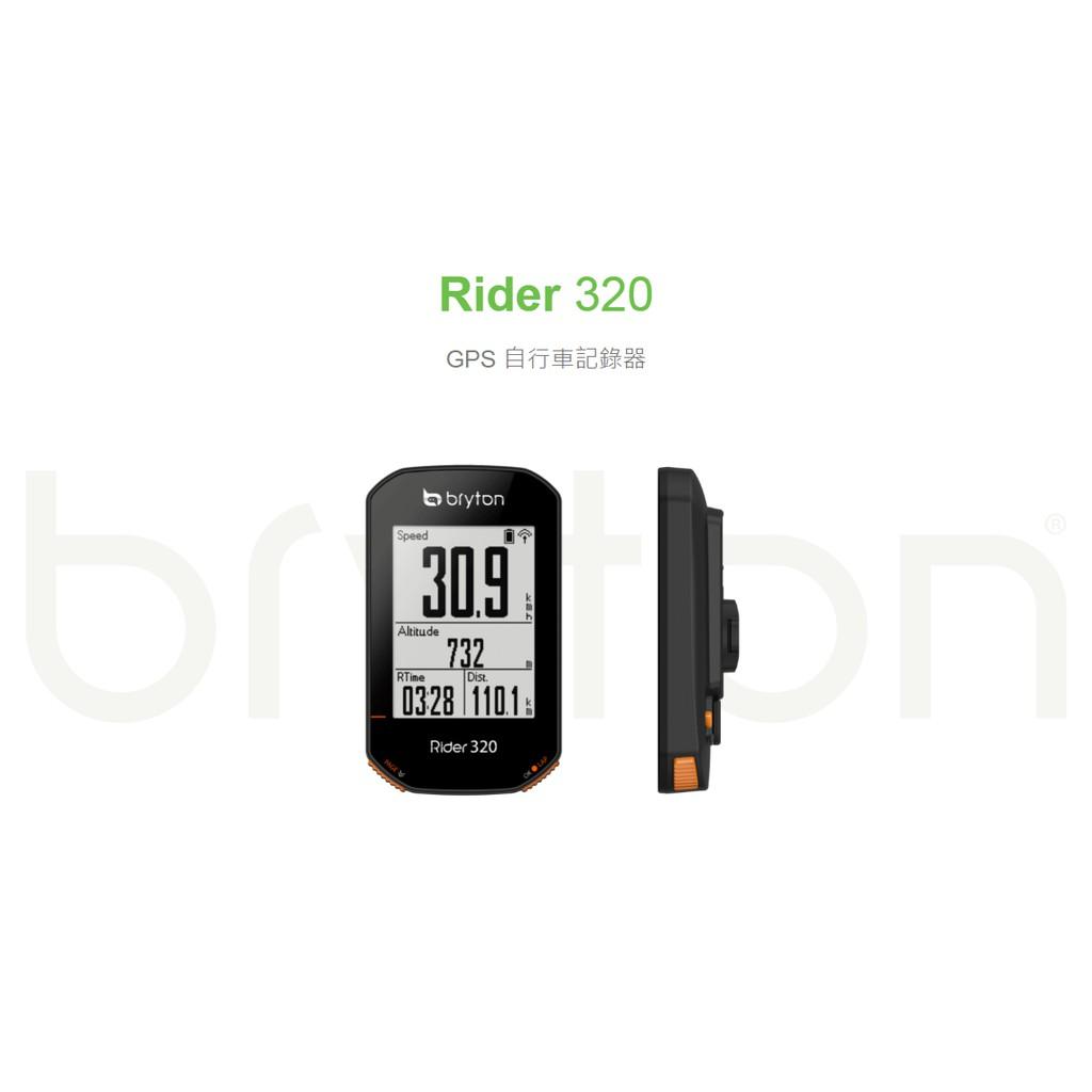 Bryton Rider 320E / 320T