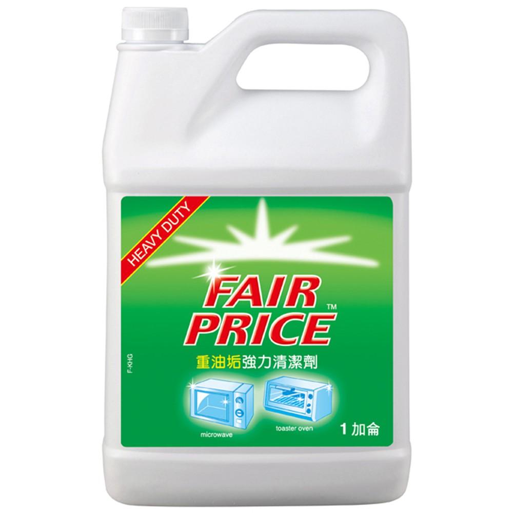 【妙管家】重油垢強力清潔劑4000g