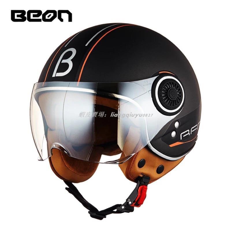 Beon復古安全帽 騎行頭盔 摩托車安全帽