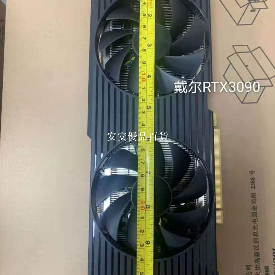 安安優品戴爾拆機顯卡RTX3090 挖礦和計算首選,另外有RTX3070 3080 2080S