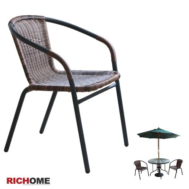 RICHOME   CH829  勞瑞藤編椅(只有椅子)  戶外椅 休閒椅 涼椅  藤編椅   餐椅