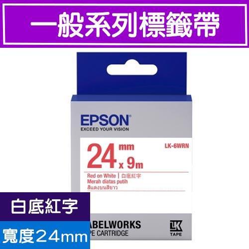 EPSON LK-6WRN C53S656402 原廠標籤帶 (一般24mm )白紅 LW-600P/LW-K600