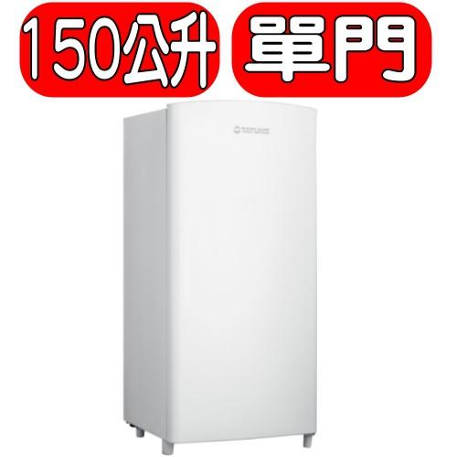 《可議價》TATUNG大同【TR-150HTW-W】150L單門冰箱