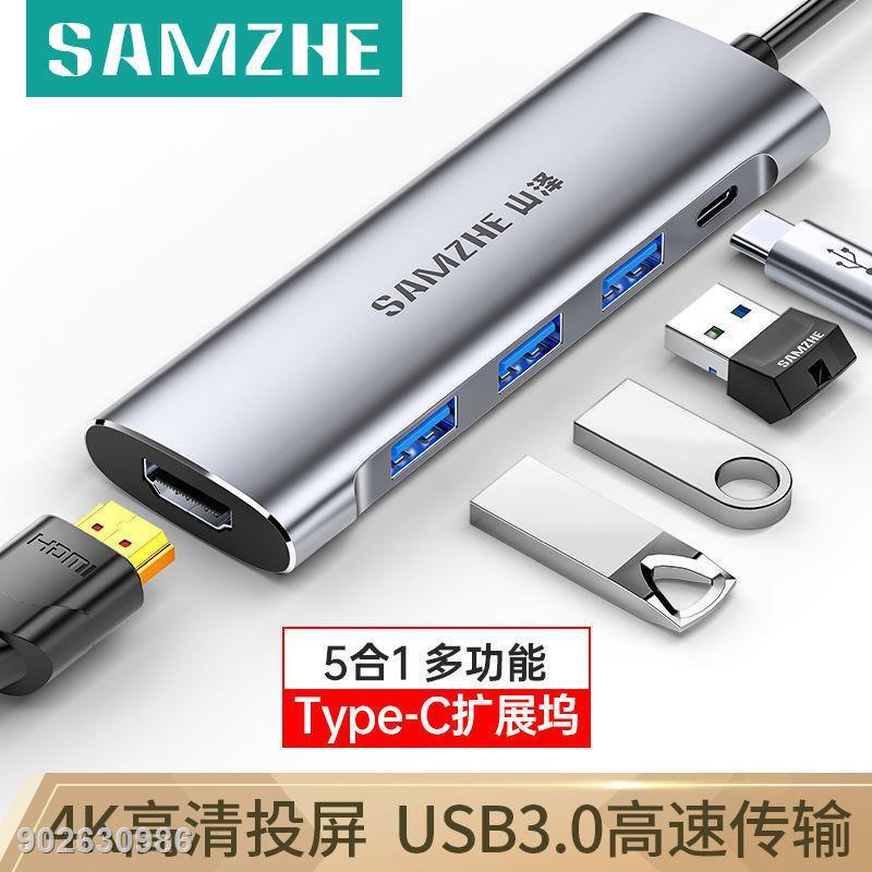 台灣 現貨 cat6網路線 cat6a網路線 山澤Typec擴展塢 HDMI轉接頭 家用辦公筆記本電腦手機轉USB轉接器
