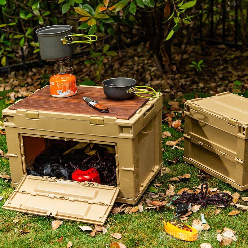 💕新品熱賣 💕出口日本戶外野炊露營野餐收納折疊箱多功能車載塑料可側開儲物箱