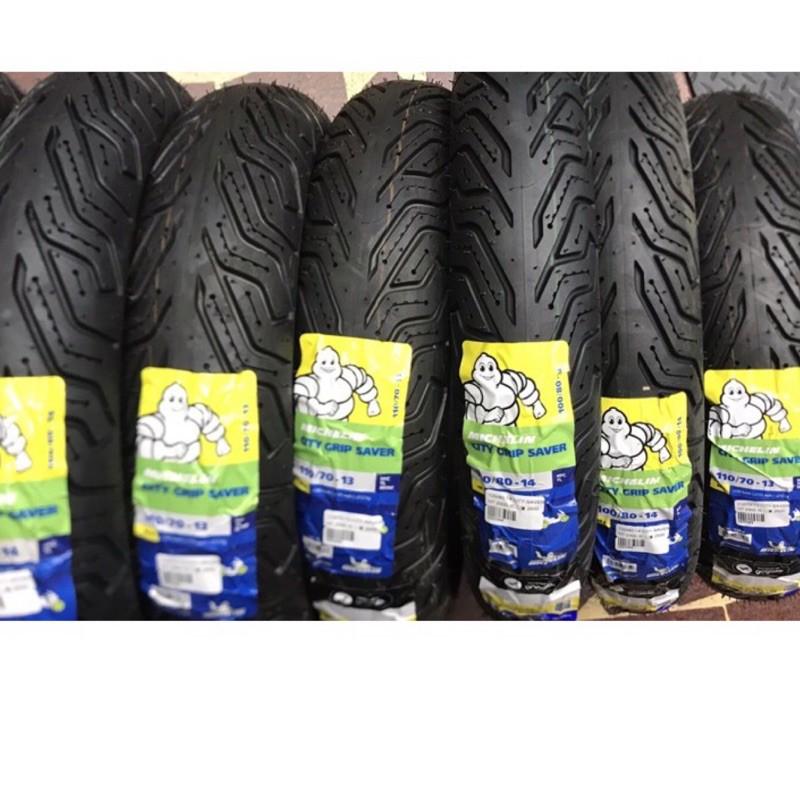 米其林 CITY SAVER GOGORO2輪胎 100/80-14 110/70-13
