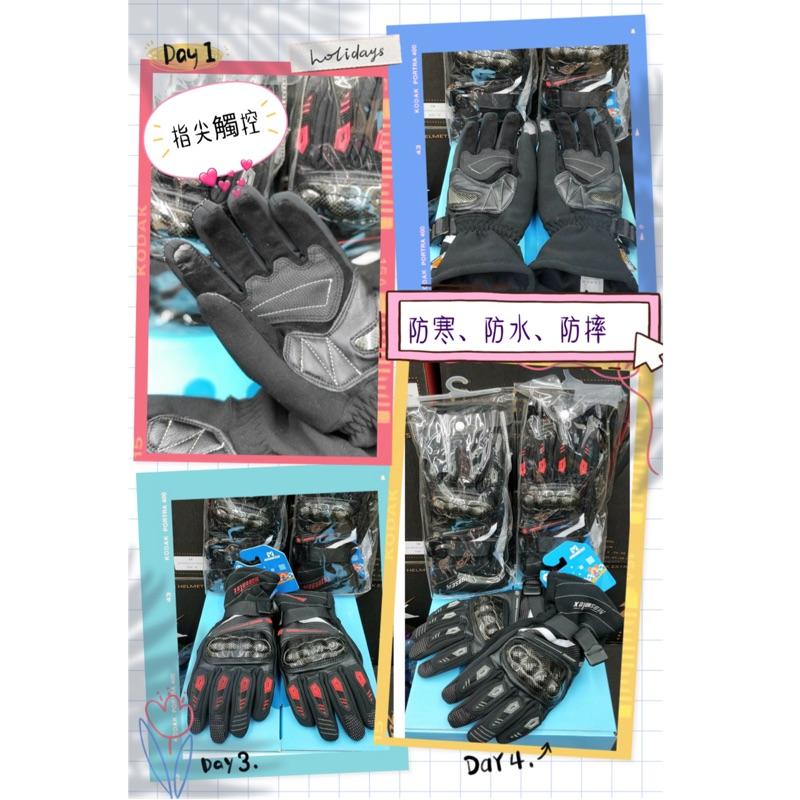 Masontex 摩爵仕 碳纖防水手套 黑灰 、防寒、防摔、防水、高質感淺水布手套/密度高/內裡隔水