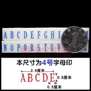 4號套裝亞信英文大寫字母ABCD至CYZ 26個字母活字組合號碼印章商品紙箱編碼做手帳 可與數字符號印章組合使用