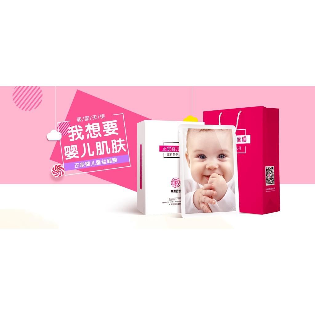 【現貨】【正品】WHMASK正宗嬰兒面膜蠶絲面膜/補水/亮顏/痘印加快消除/加快代謝