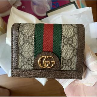 GUCCI Ophidia GG Card Case 對折短夾 綠紅綠 復古款錢包 高級帆布皮夾 短款卡夾523155