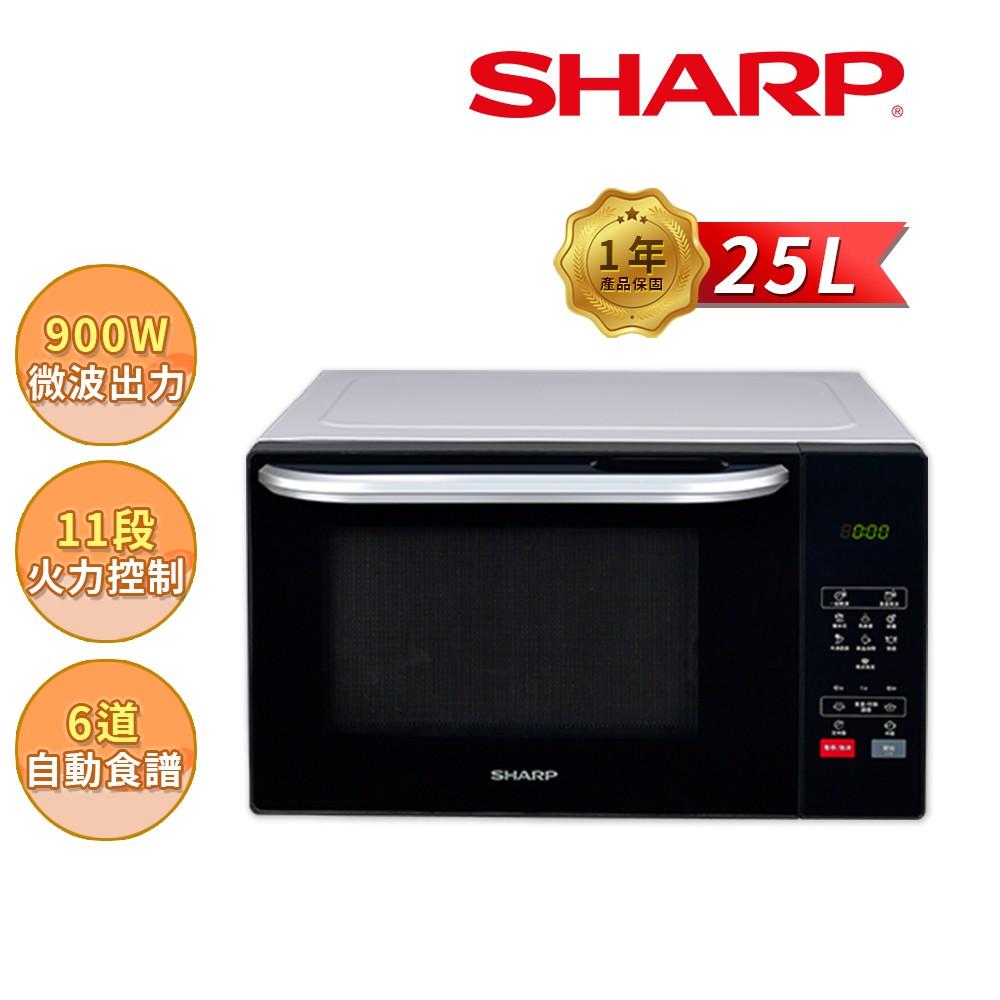 【SHARP 夏普】25L自動烹調快速加熱 微電腦微波爐 R-T25KS(W)