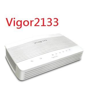 居易科技 Vigor2133 寬頻路由器