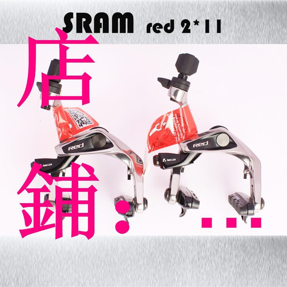 (運動百貨店)全新特價速聯sram force&red全套套件 1*11 2*11速變速 飛輪牙盤